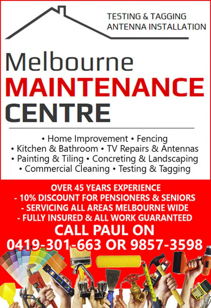 Melbourne Maintenance Centre